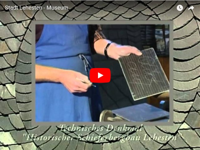 Video: Technisches Denkmal